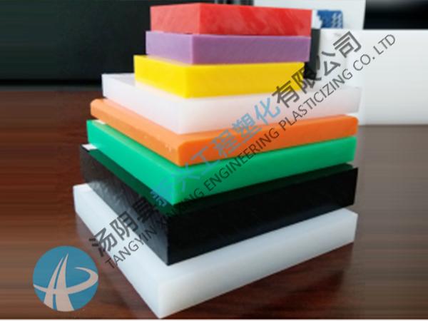 彩色高分子HDPE板