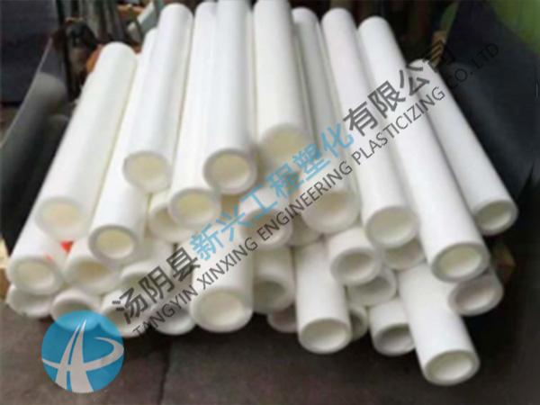 耐酸碱防腐蚀工程管