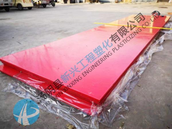 防紫外线塑料板