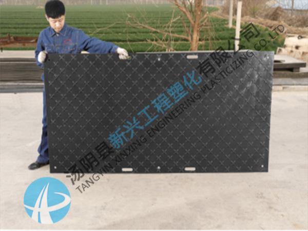 防滑铺路板