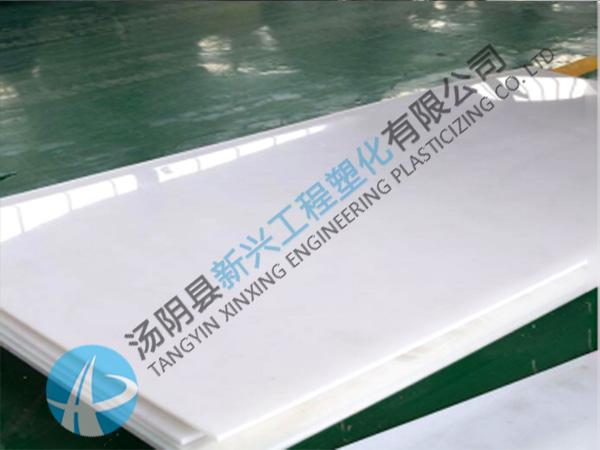 抗静电聚乙烯板