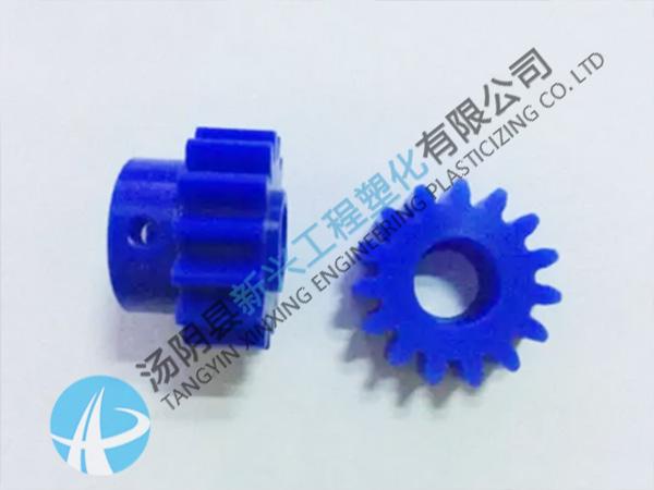 蓝色MC901尼龙齿轮