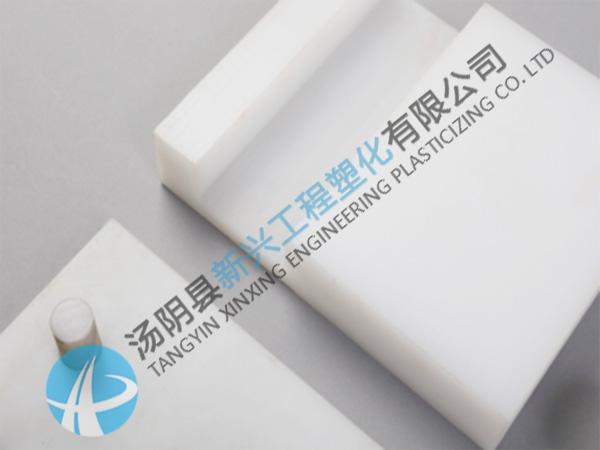 UHMWPE电缆线塑料夹子