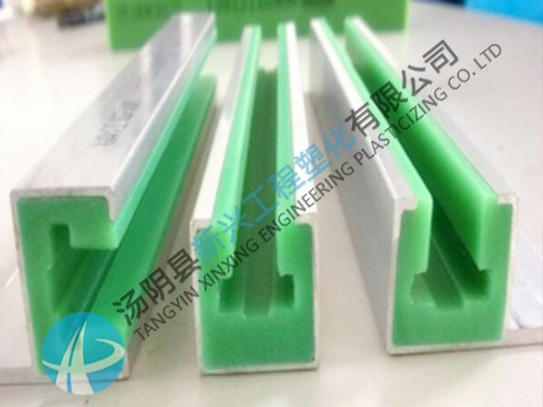 不锈钢防护链条塑料托条
