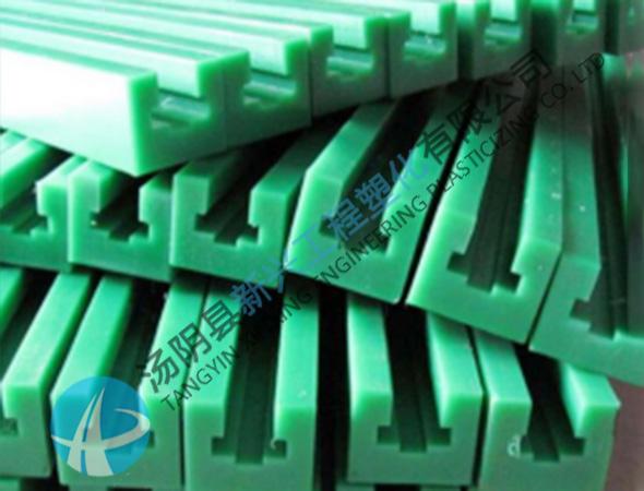 直线塑料导向件
