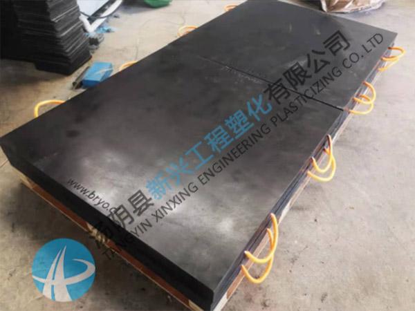 塑料枕木起重机支腿垫板