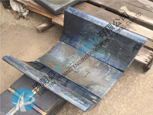 玄武岩灰渣沟镶板