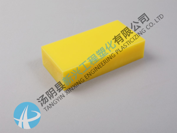黄色upe板