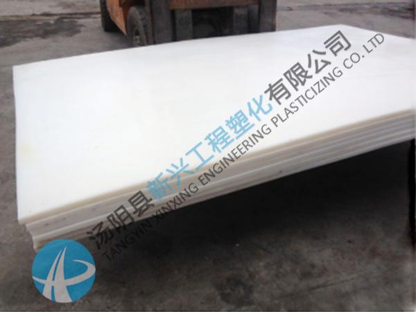 白色超高板UHMWPE板