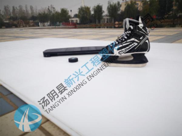 仿真冰冰壶赛道