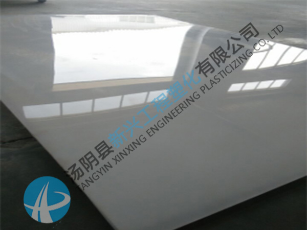 高密度HDPE板材