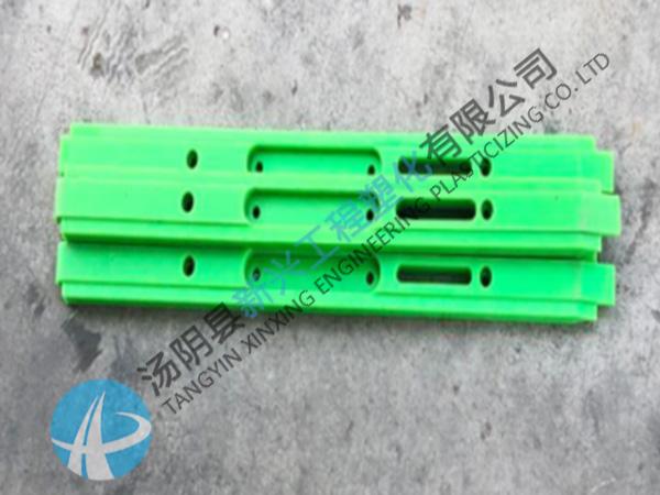 12A单双排塑料托条