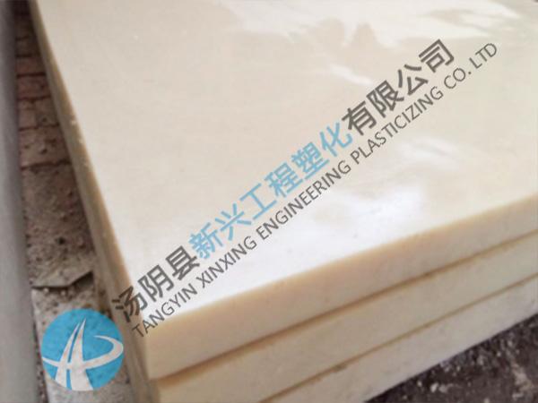 单体浇铸尼龙板材