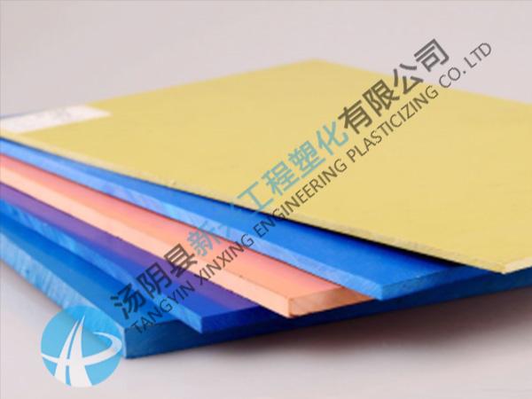 耐酸碱工程塑料蓝色pvc板材