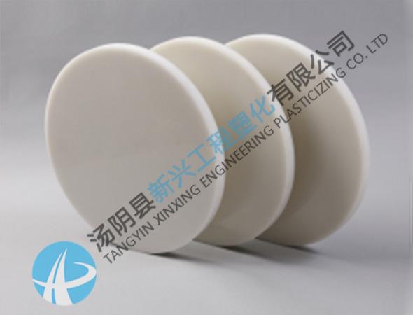 塑料防霉塑料砧板
