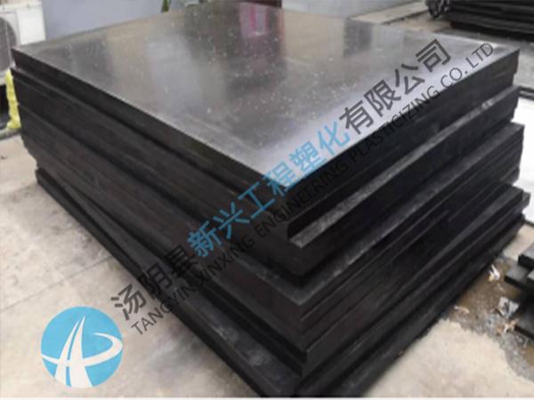 耐磨阻燃塑料聚乙烯板