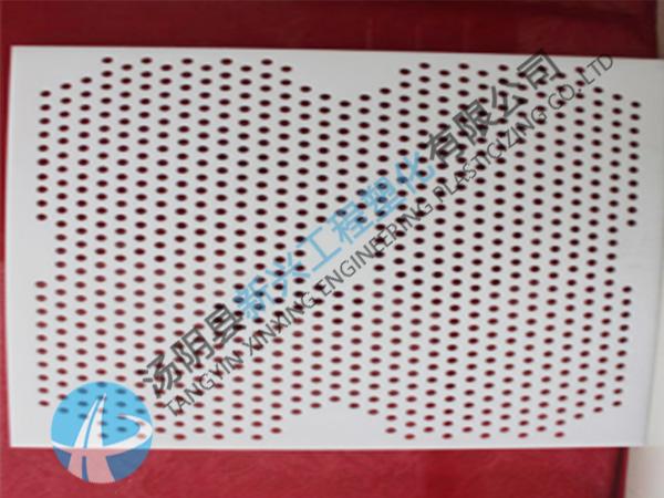 带孔聚乙烯塑料排水过滤板