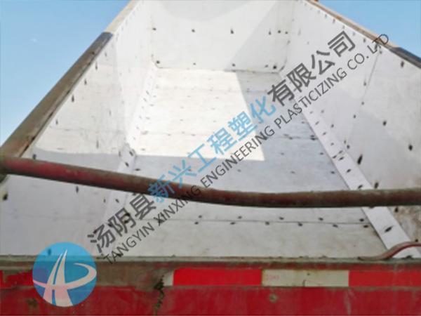 工业UPE车厢滑板