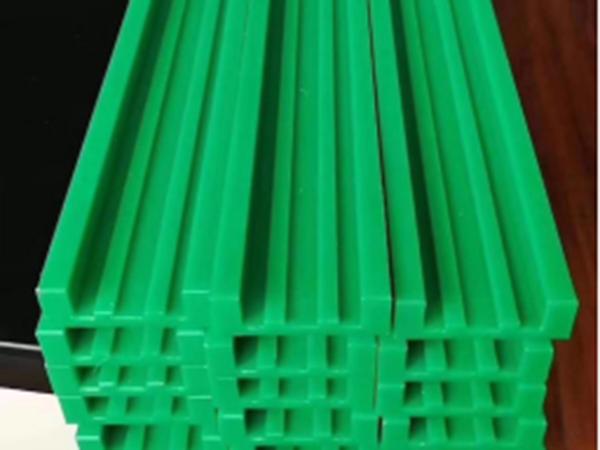 链条机械输送塑料导轨