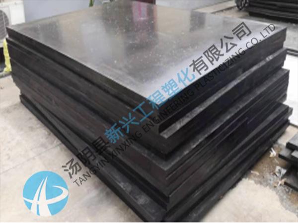 焦化厂用工程塑料板