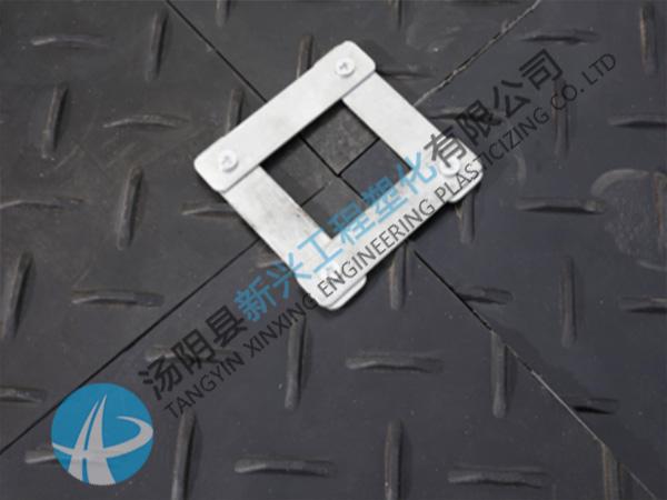 单面防滑纹铺路板
