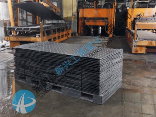 纯料环保型抗压铺路板