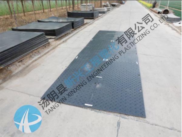 防潮防霉塑料铺路垫板
