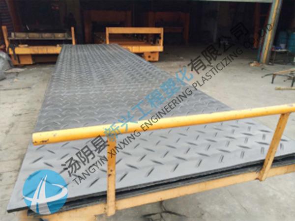 承重强建筑工地用铺路垫板