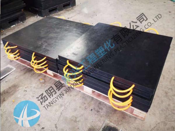 耐磨防滑泵车支腿垫板