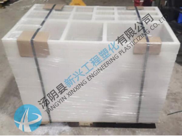 高密度聚乙烯异形耐磨件