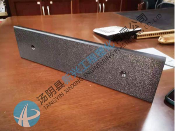 超耐磨防腐PE塑料异形件