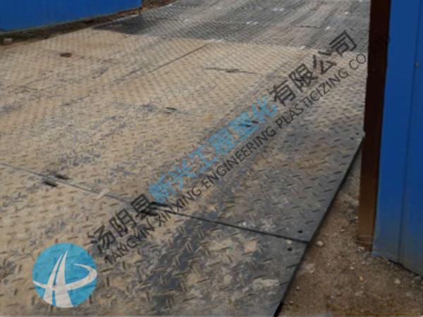 防滑HDPE路基板