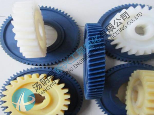 蓝色传动齿轮