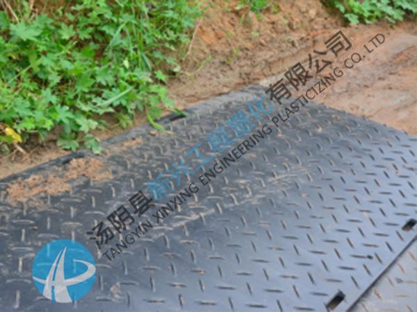 耐腐蚀雨季防水铺路板