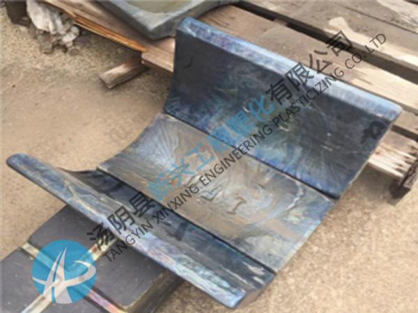 捞渣机用U型冲渣沟铸石板
