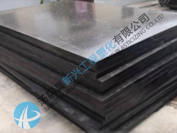 自润滑不粘料耐磨高塑料板