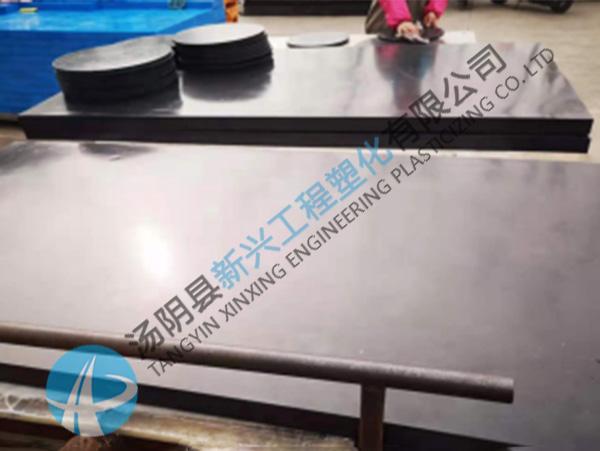 30厚UPE板材防潮防水塑料板