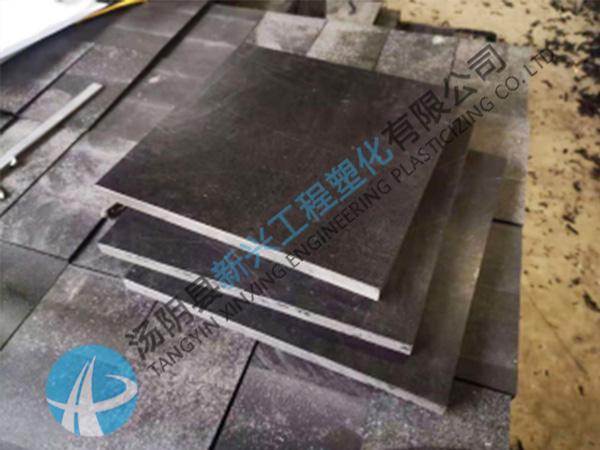 包装机械用耐磨塑料板