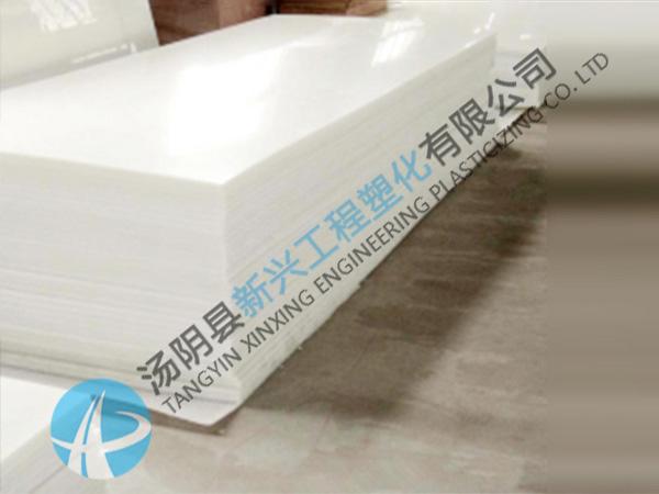 抗静电化工聚乙烯板