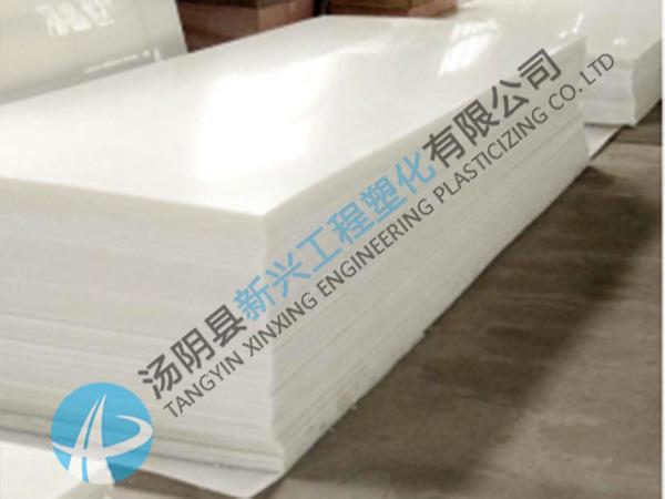 白色高分子板UPE厚板