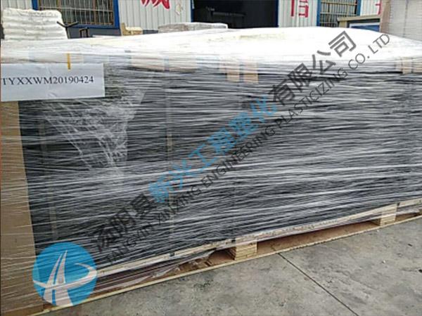 塑料铺路垫板