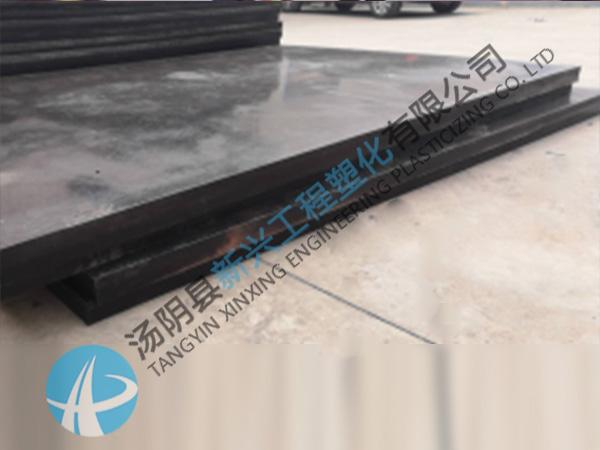黑色UPE阻燃板UHMWPE板